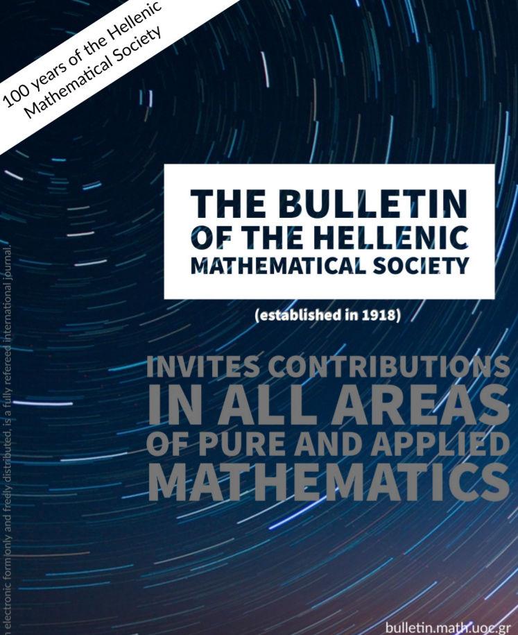 Bulletin of the Hellenic Math. Society
